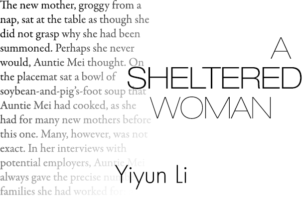 Story Review: A Sheltered Woman by Yiyun Li